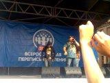 Сергей Жуков (гр. Руки Вверх) & Street Jazz в Челябинске - Танцуй без меня
