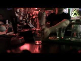 Log Dog - Секс, Виски и Кокс Карибский.